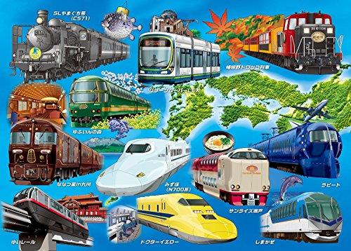 くもんのジグソーパズル ステップ6 見てみよう!日本各地を走る電車・列車