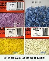 模型材料・ジオラマ材料 GC-67 カラーフォーム(花々の表現)(GC-67(イエロー))