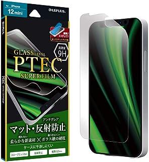 ビアッジ iPhone 12 mini 高性能フィルム 「PTEC」 9H マット【Amazon限定ブランド】 クリア LP-MIS20F9HM