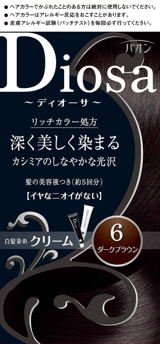 シャッフル商人縫い目パオン ディオーサ クリーム 6 ダークブラウン 40g+40g 髪の美容液10g