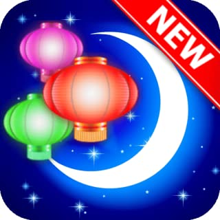 Lantern Festival new free relaxing games for adults without wifi on kindle fire