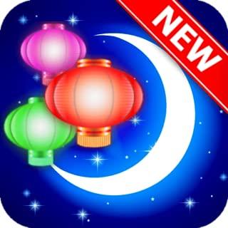 Lantern Festival new fun free games without WiFi