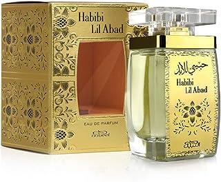 Nabeel Perfumes Habibi Lil Abad Eau De Perfume For Unisex - 100 ml