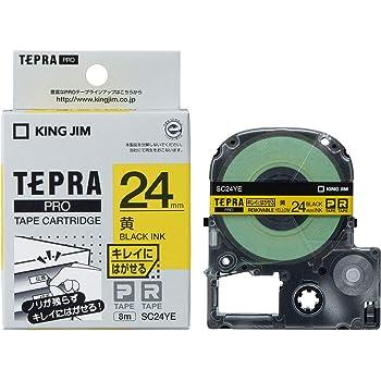 キングジム テープカートリッジ テプラPRO SC24YE 24mm 黄
