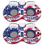 Intex American Flag Inflatable 2 Person Pool Tube Float with Cooler (2 Pack)
