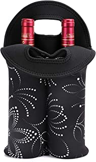 Best wine bottle gift box template Reviews