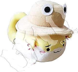 【UMU】 東方Project すくすく白沢 しらたま 白玉 カビ大福 洩矢 諏訪子(もりや すわこ) 風 ぬいぐるみ コスプレ道具 おもちゃ 抱き枕 (約36cm)