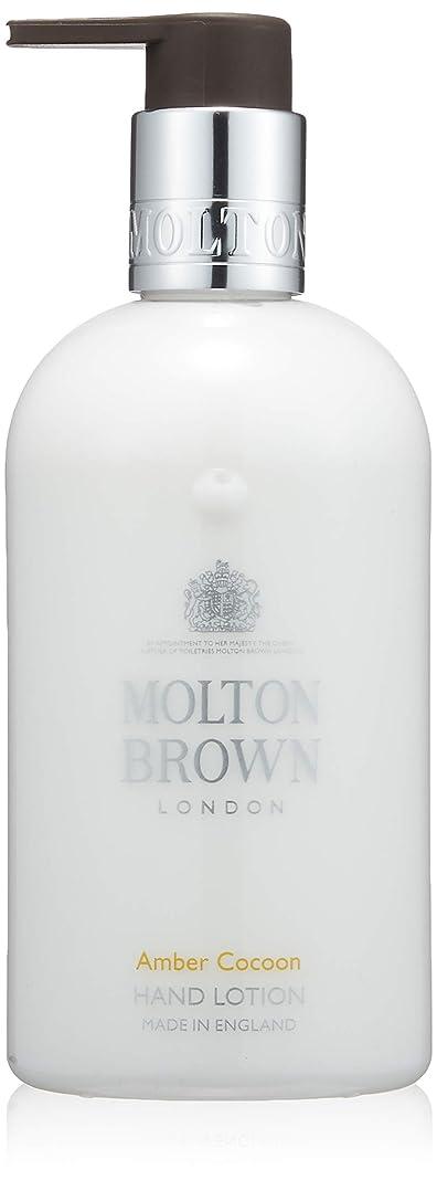 有彩色の食用図MOLTON BROWN(モルトンブラウン) アンバーコクーン コレクション AC ハンドローション