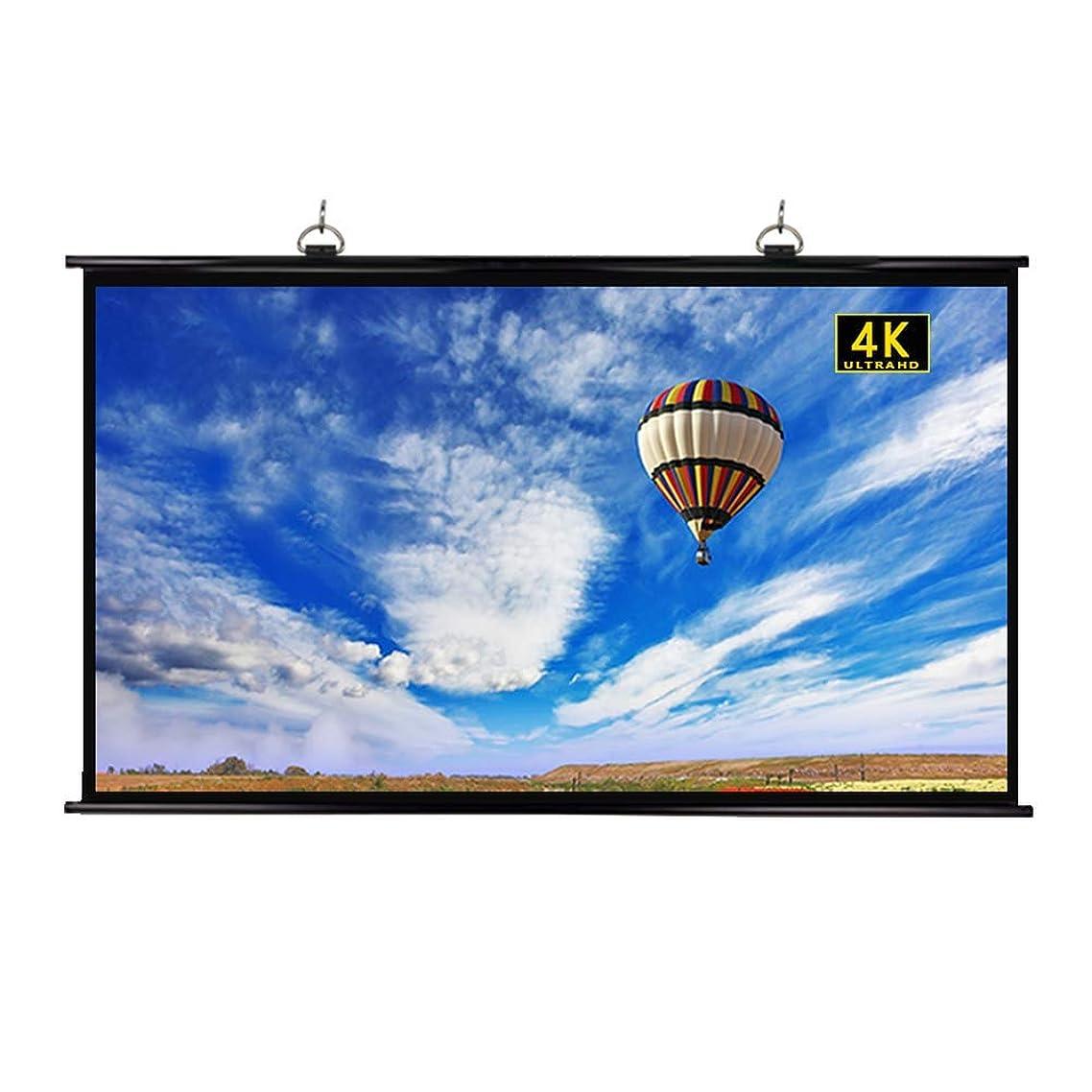 満たす悪因子添加プロジェクター スクリーン 掛け軸タイプ4:3/16:9 掛図スクリーンHD (72インチ)マスクなし3D壁掛けスクリーン 屋外屋内用 投影用 会議 教室 教具 ホームシアター (60インチ,16:9)
