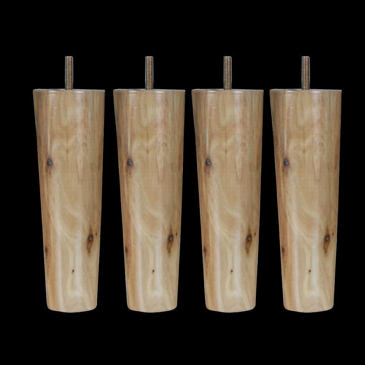 適合する簡単に暴露するホーム インテリア 4本 円錐形状 ユーカリ ソリッド ウッド 家具 脚 3色4サイズ選べる - ナチュラル, 4.5*6.5*20cm