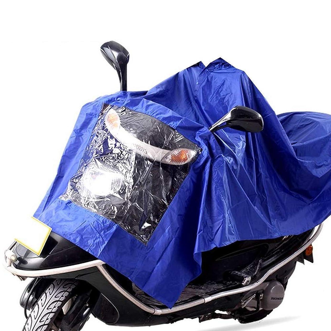 彼の引退する追跡バイクポンチョ レインポンチョすっぽりカバー型 ブルー