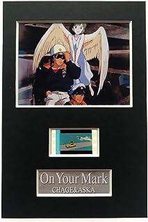 ■On Your Mark CHAGE & ASKA■Chage & Aska: On Your Mark (1995) ■監督:宮崎 駿 ■Director: Hayao Miyazaki ■声の出演:CHAGE & ASKA (voice) ■35mmフィルムセルをミニポスターと共にKGサイズでマット加工