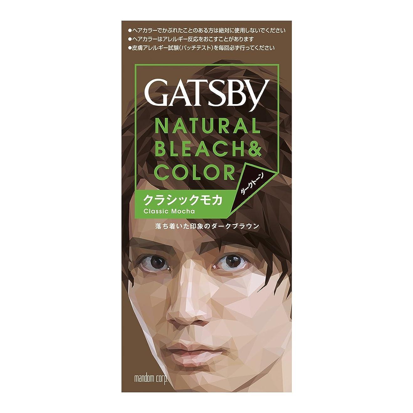 愛人キモい気づくなるGATSBY(ギャツビー) ナチュラルブリーチカラー クラシックモカ 1剤35g 2剤70mL [医薬部外品]