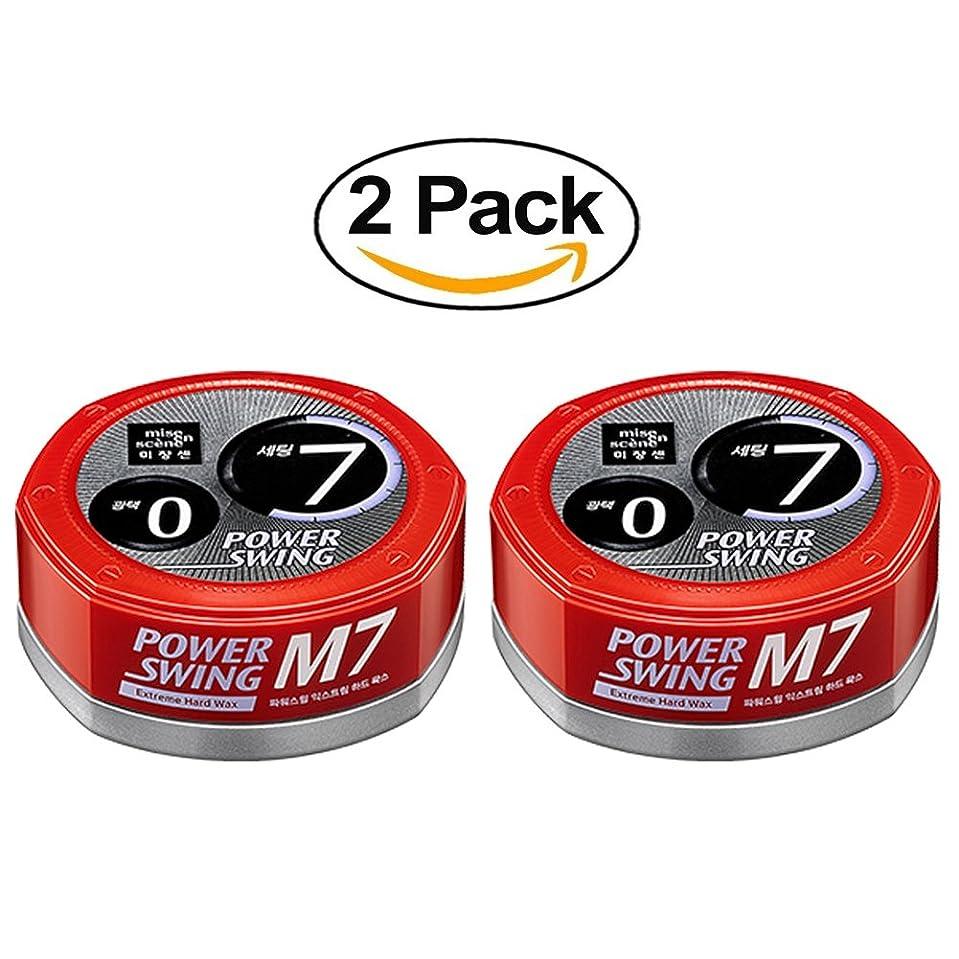 難破船きょうだい精神Mise En Scene Power Swing Hair Wax 80 G M7 Extreme Hard Hair Styling for Man 2PACK ミゼ?エン?シーンパワー?スイング?ヘア?ワックス80 G M7エクストリーム?ハード?ヘア?スタイリング?マン2PACK [並行輸入品]
