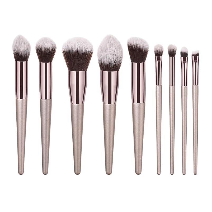 興味誰のカスケードHomyl メイクアップブラシ 化粧ブラシ アイシャドウ 眉毛 ファンデーション 基礎ブラシ プレゼント 柔らかい ソフト メイクアップ カラーメイク 3仕様選べる - 9個入