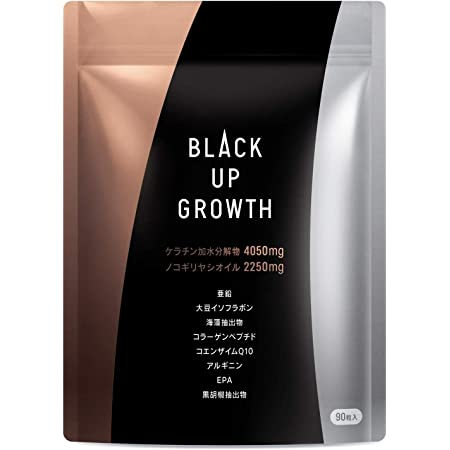 BLACK UP GROWTH ノコギリヤシ ケラチン高配合 厳選20種類の成分配合 GMP認定工場 30日分