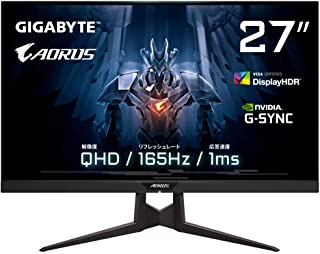 AORUS FI27Qシリーズ 27インチ QHD 10bit ISPパネル リフレッシュレート165Hz 応答速度1ms Displayport×1 HDMI2.0×2