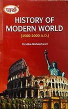 History of Modern World (1500-2000 AD)