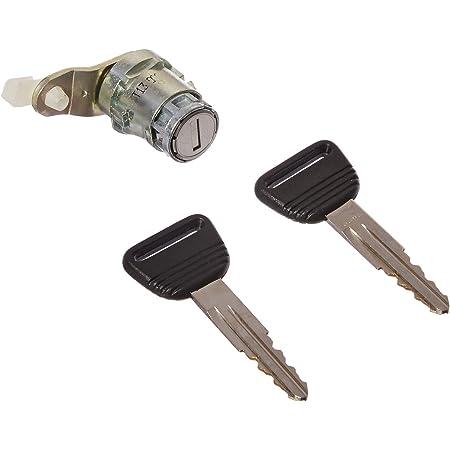 Standard Motor Products DL-171 Door Lock Kit