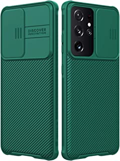 Nillkin for Samsung Galaxy S21 Ultra Case, CamShield Pro Case with Slide Camera Cover, Slim Protective Case for Samsung S2...
