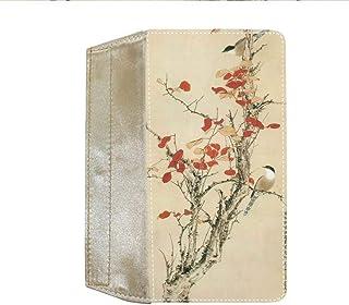Gogh Yeah Algod¨®n Impresi¨®n Chinese Style 1 Usar Como Hand Bag Para Ni?o Proteccion Choose Design 4-2