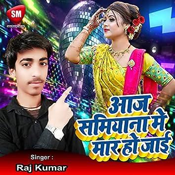 Aaj Shamiyana Me Maar Ho Jaai (Bhojpuri Song)