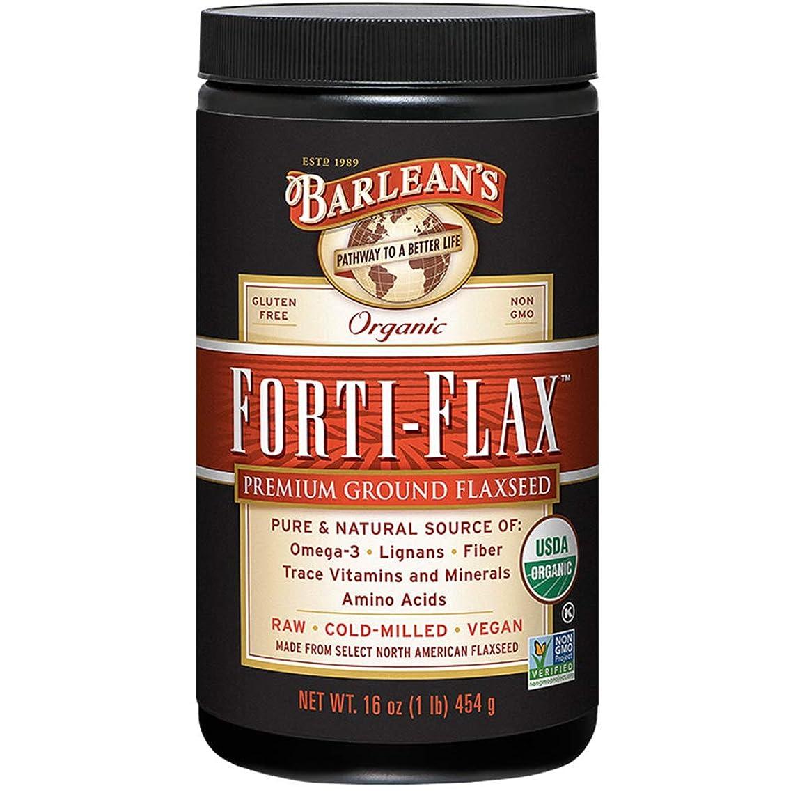 スペイン語カルシウム苗Barlean's, Forti-Flax, 16 oz (454 g)