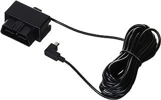 ユピテル レーダー探知機用 OBD2接続アダプター OBD12-MIII