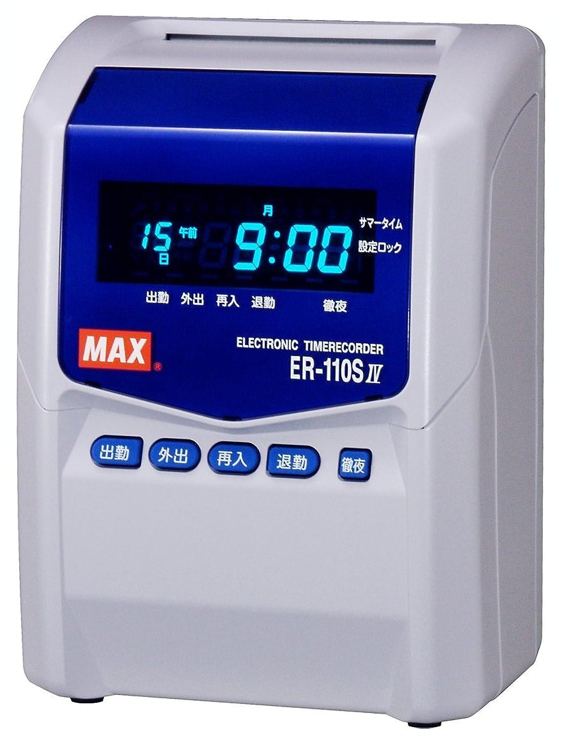 要塞中ですすり泣きマックス タイムレコーダ ER-110SIV ホワイト ER90151