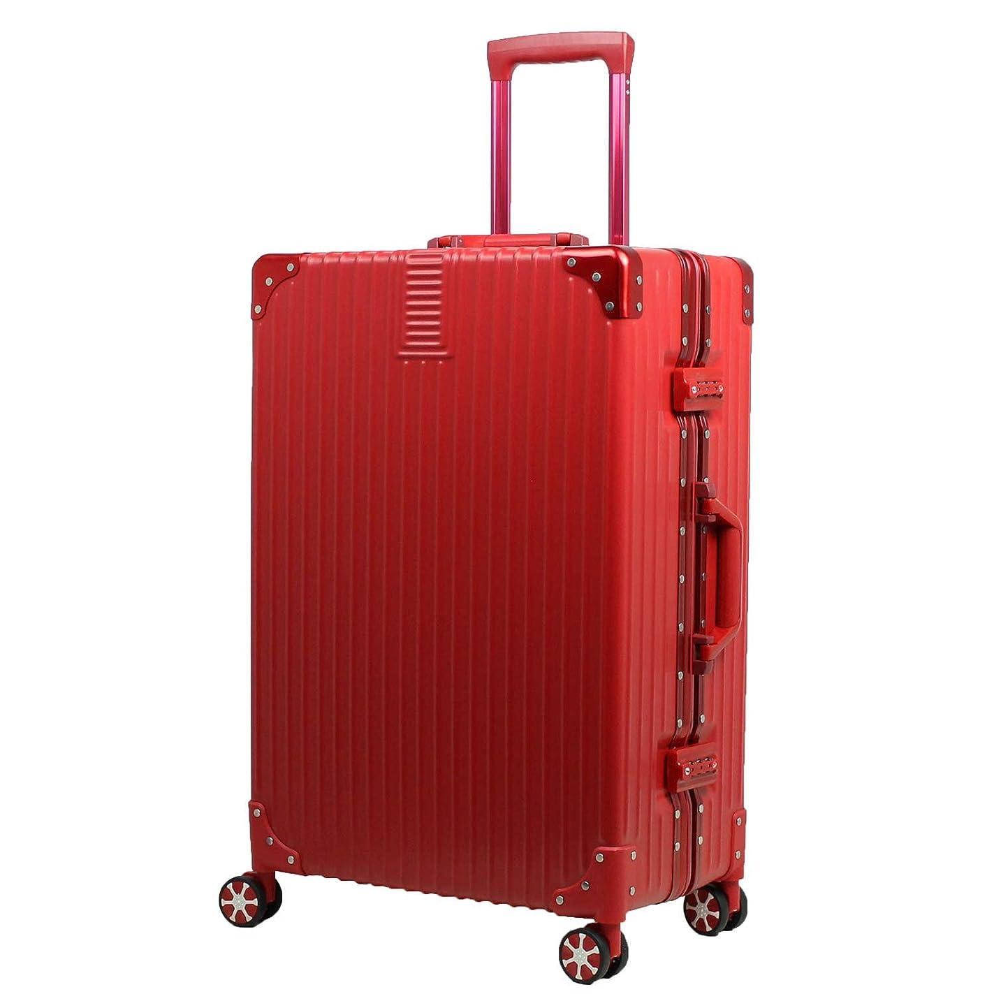 地味なひいきにする勢いMOIERG(モアエルグ) スーツケース キャリーバッグ キャリーケース アルミフレーム 3年保証 修学旅行