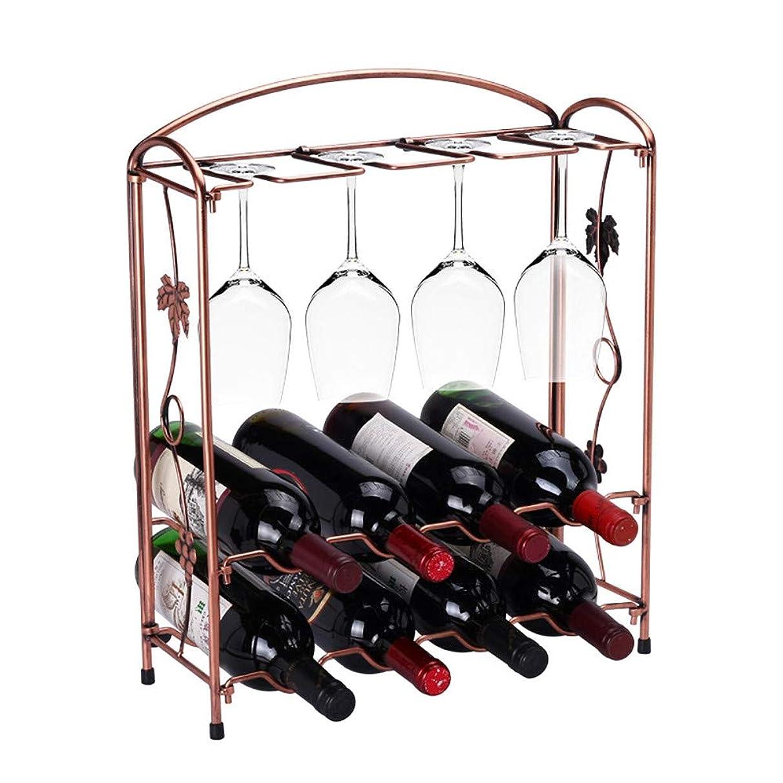 Wine Rack, WensLTD Portable Wine Organizers Display Glass Holder Metal Bottle Rack Stand Bottle Storage Bronze (Ship from US!!!)