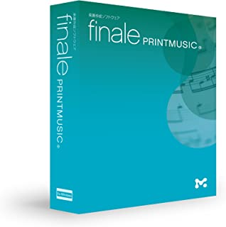 MakeMusic 楽譜作成ソフト Finale PrintMusic for Windows