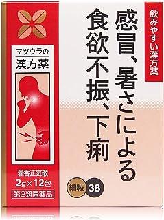 【第2類医薬品】カッ香正気散エキス〔細粒〕38 12包