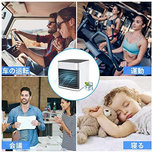 Winhi卓上扇風機冷風扇風機卓上冷風扇最新バージョンコンパクト風量3段階小型気化式冷風機強風加湿機能角度調整可能サーキュレーターパーソナルクーラー冷風扇冷風機冷風エアコン