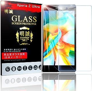 明誠 前面タイプxperia Z Ultra SOL24強化ガラスフィルム前面保護フィルム SOL24ガラス フィルムZ Ultra 液晶保護フィルム強化ガラス 保護シート 【硬度9H】【日本製素材旭硝子製】 完全な表面保護 耐衝撃