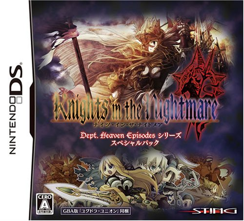 Knights in the Nightmare [DHE Series Special Pack] (japan import)