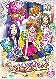 スイートプリキュア♪ Vol.9[DVD]