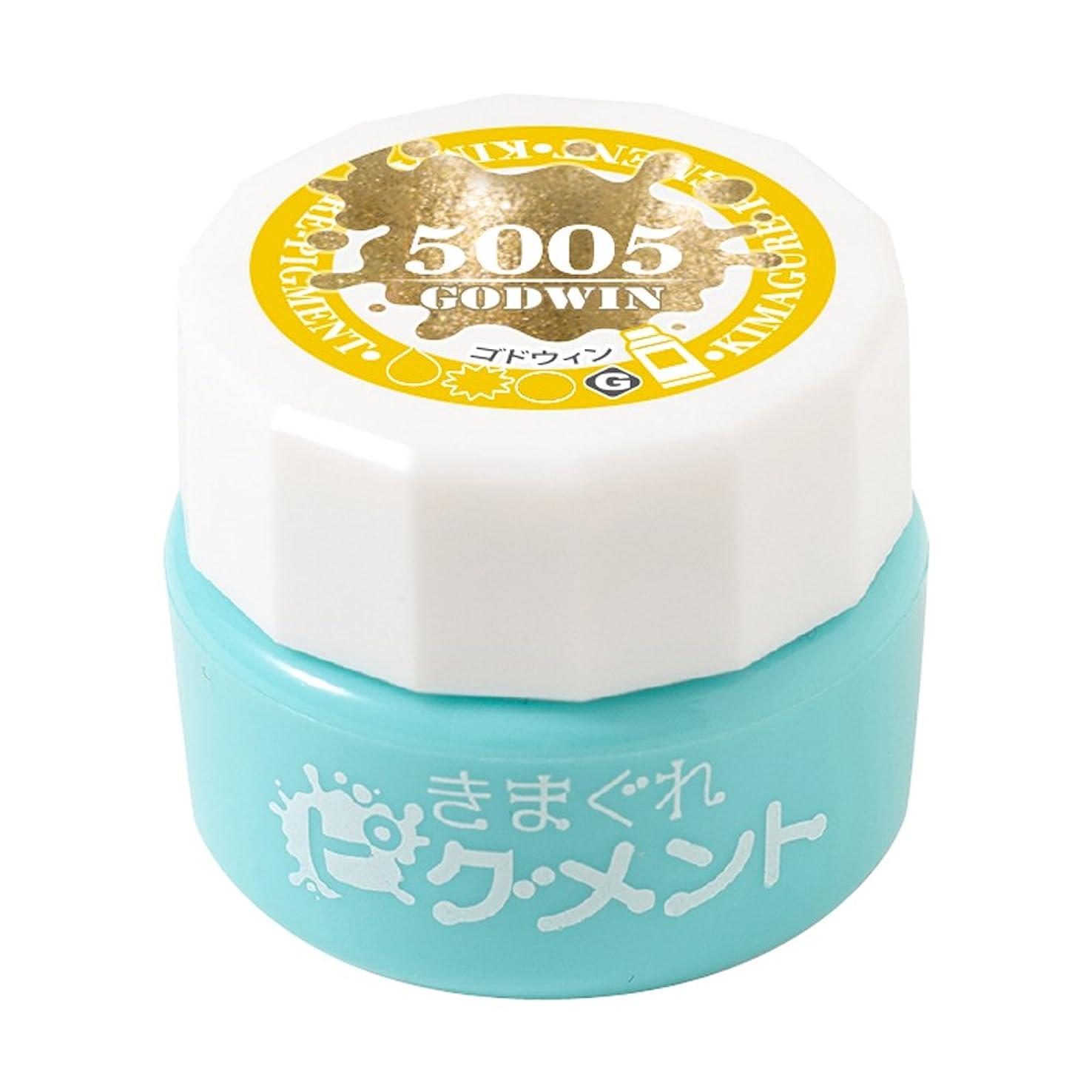 のみ敬ラフ睡眠Bettygel きまぐれピグメント ゴドウィン QYJ-5005 4g UV/LED対応
