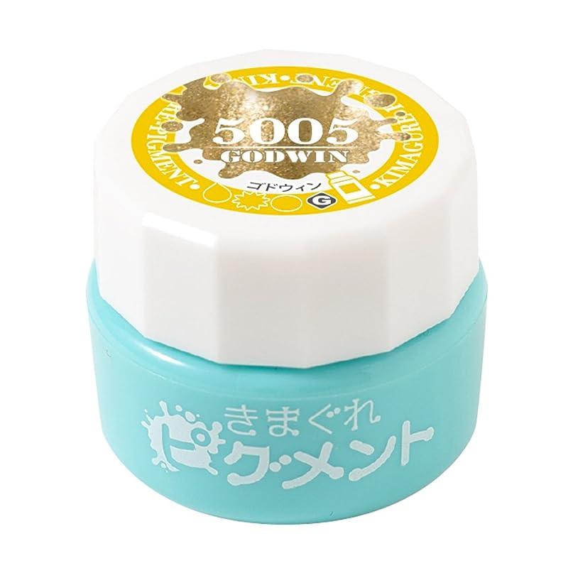ビーズ第うまくやる()Bettygel きまぐれピグメント ゴドウィン QYJ-5005 4g UV/LED対応