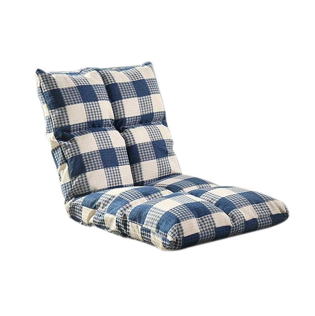 均等にナビゲーション満了瞑想椅子、折りたたみ椅子、調節可能な椅子、畳シングルチェア、背もたれ付きのベッドルームベイウィンドウ日本の椅子、怠zyなソファゲームチェア (Color : 濃紺)