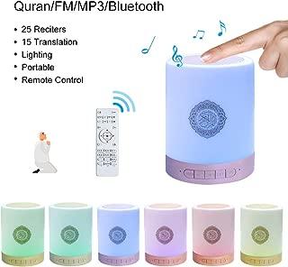 Best quran cube led Reviews