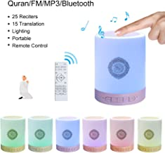 ZMLM Quran Speaker Lamp with Remote, Portable LED Bluetooth Touch Cube FM MP3 Music Player Night Light Rechargeable Bedside Outdoor Desk Table Lamp in Many Languages Including English, Arabic, Urdu