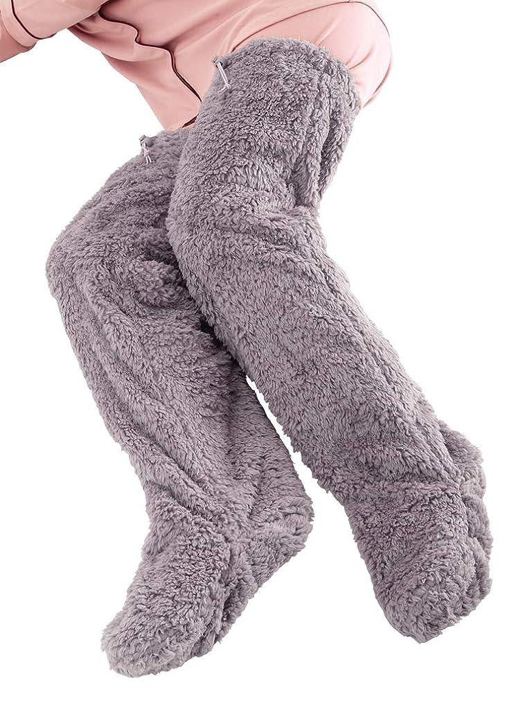 普及欠員静脈極暖 足が出せるロングカバー ストッパー付き グレー?Mサイズ
