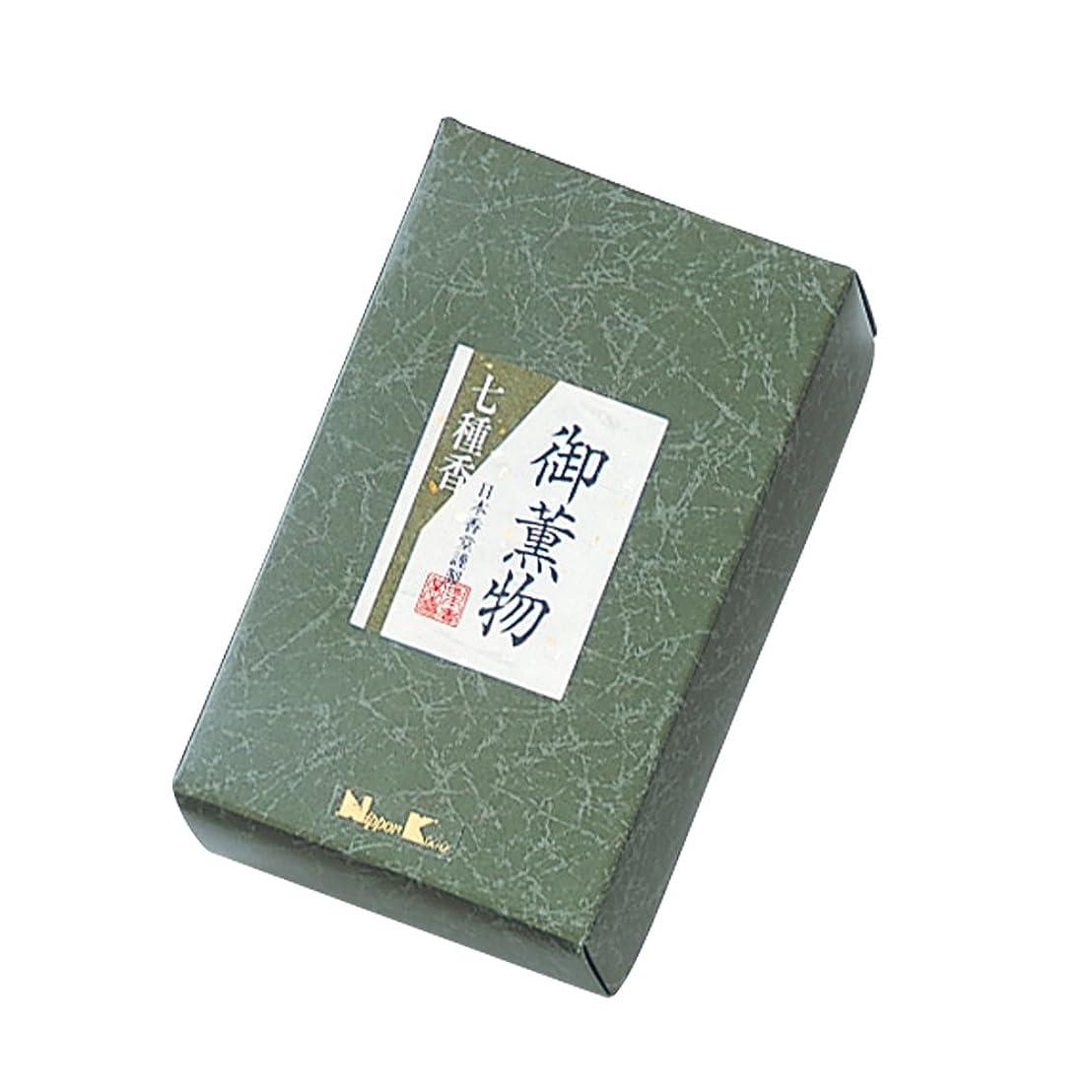 ケーブルカー普通に帰する御薫物七種香 125g