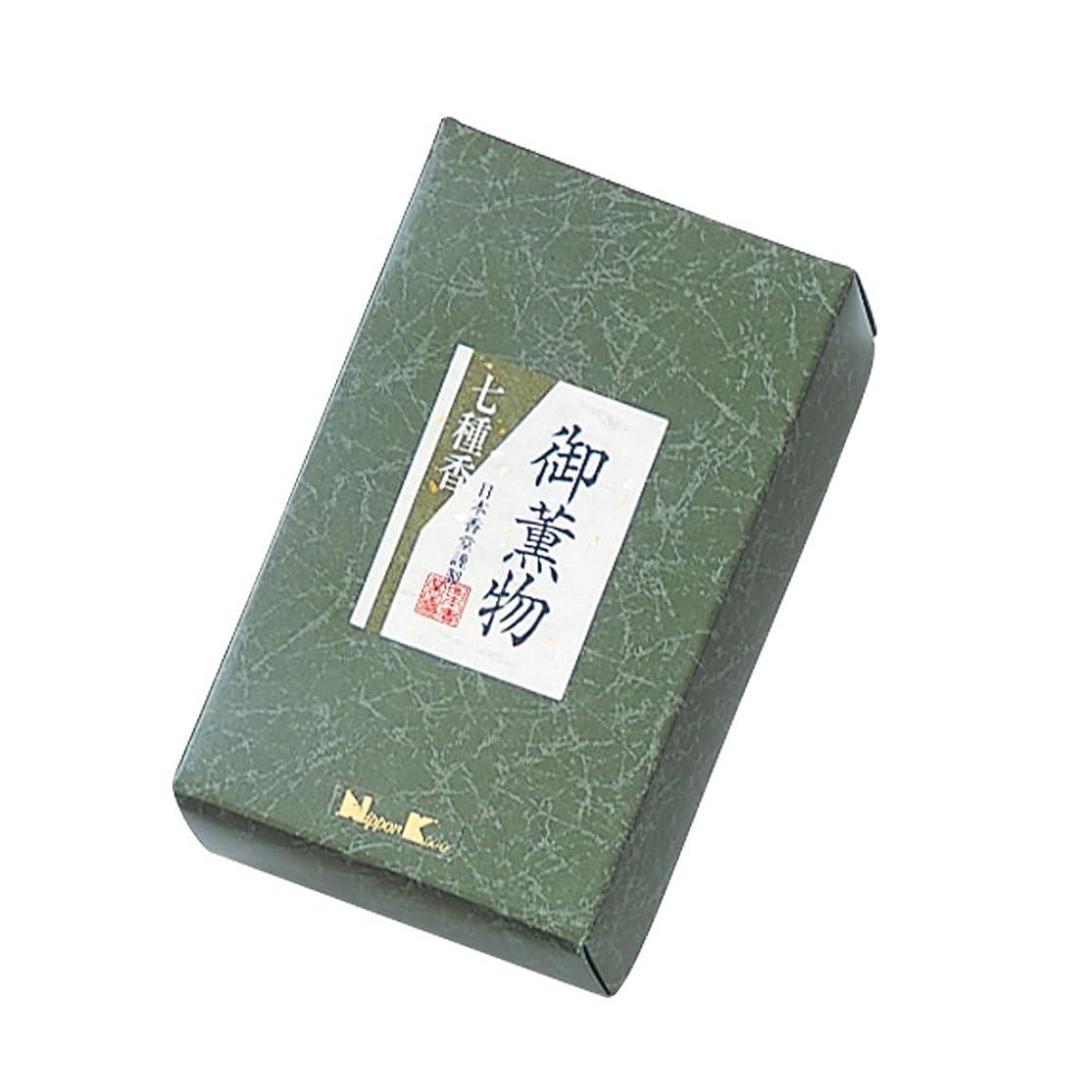 篭余計なスケッチ御薫物七種香 125g