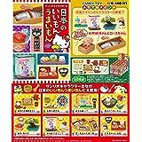 日本のいいもんうまいもん 8個入 食玩・ガム (サンリオ)