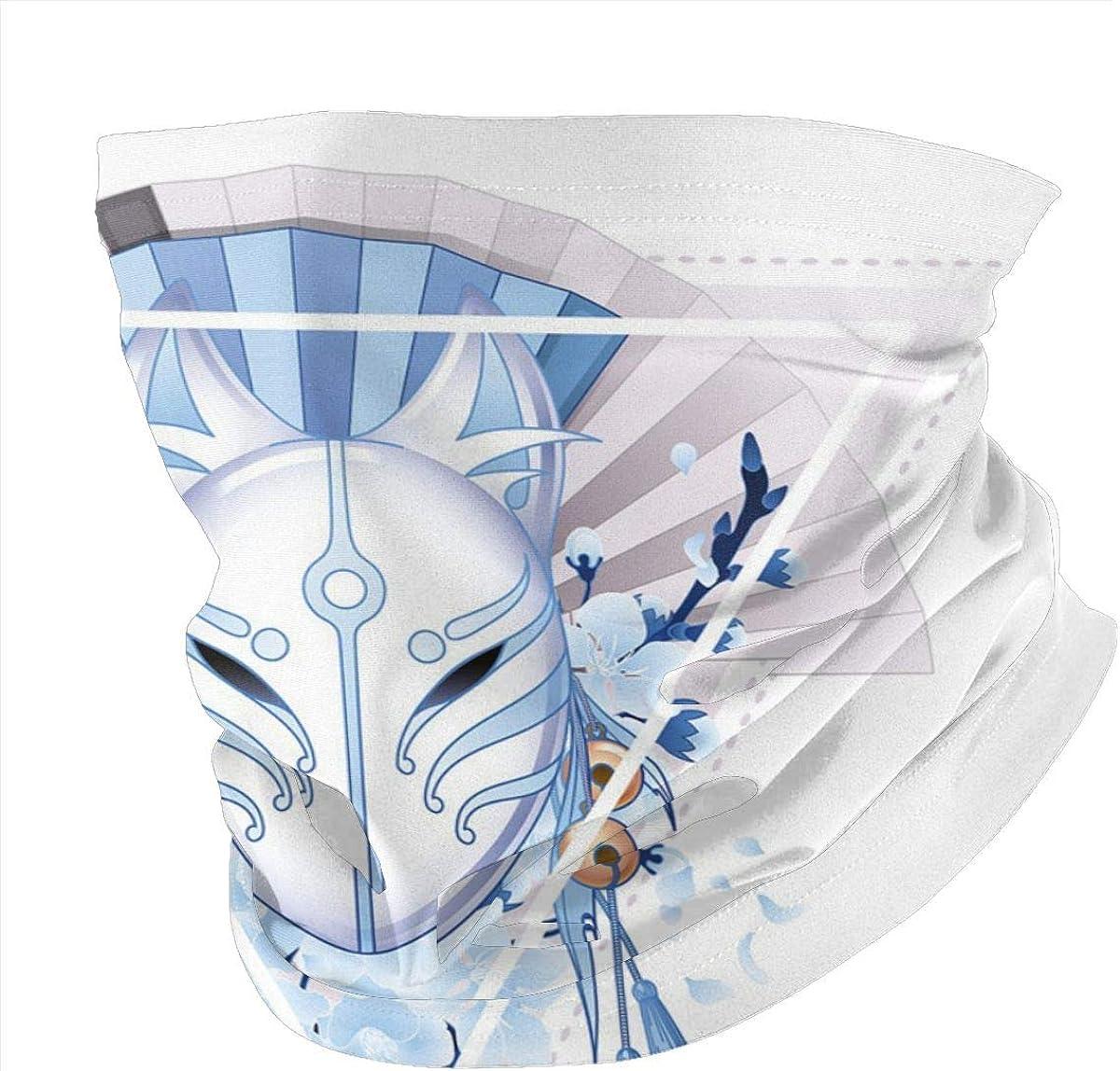 Roupaze Adult Neck Warmer Gaiters Bandana Kabuki Mask Fox Mask Kitsune Japan Culture Theme with Triangle Sakura Flowers Pale Blue White Beige Balaclava Scarf Cap Hairband for Unisex