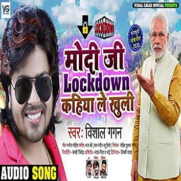 Modi Ji Lockdown Kahiya Le Hati