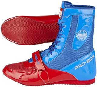 Pro Box Speed Lite Senior Boxing Boots Adult Sparring Trainers - Blue/Red