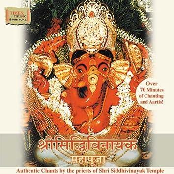 Shree Sidhivinayak Maha Pooja